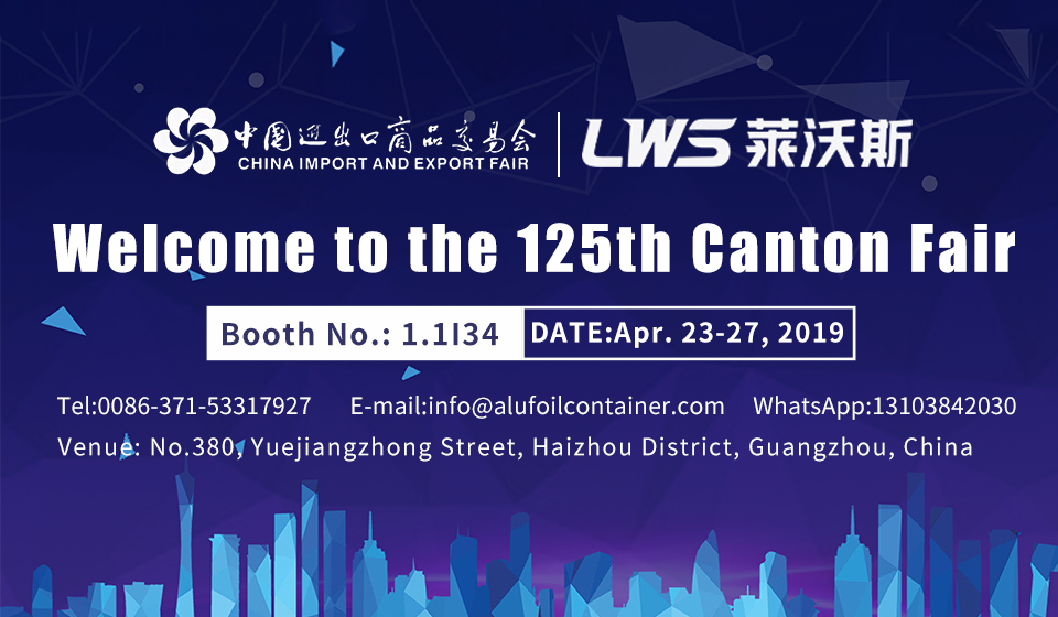 Welcome to the 125th Canton Fair